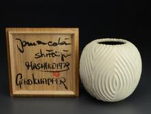 ゲルト・クナッパー 白磁花瓶