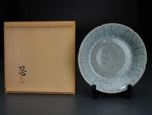青磁輪花鉢