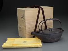 舟形 波地紋 銚子