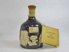 SUNTORY THE WHISKY  有田焼ボトル