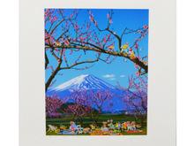 「富士の花見」