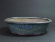 海鼠釉楕円鉢