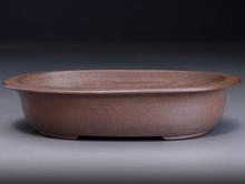 鐡画軒製 古盆栽鉢