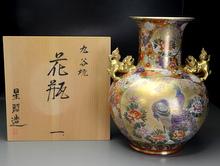 九谷焼 星昭作 獅子耳付大花瓶
