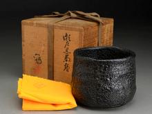 水野澤三 黒茶碗