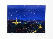 「パリの夜景」