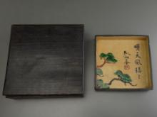 京焼 尾形乾山 松絵四方皿