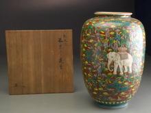 白象唐子文花瓶