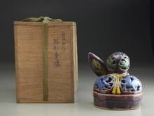 京焼 寳山作冠形香炉