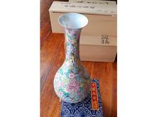 景徳鎮花瓶