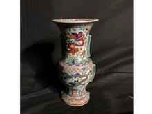 萬歴色絵南京花瓶