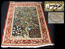 高級ペルシャ絨毯 クム産