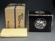 小島雄四郎 螺鈿茶箱