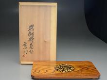 小島雄四郎 螺鈿欅花台