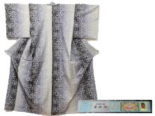 旗印証紙付 純平織白大島紬