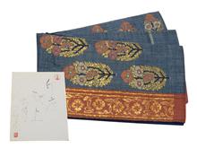徳田義三図案 印度更紗文様袋帯