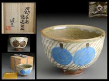 地釉象嵌縄文碗