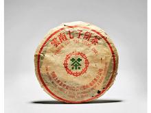 1980年 雲南七子餅茶