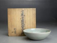 李朝 青磁鉢