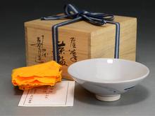 十四代 沈寿官 茶碗