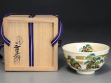 真葛香斎 松島之絵 茶碗