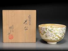 杉田祥平 色絵 桜花画 茶碗
