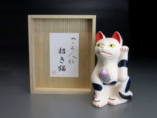 堤人形 芳賀強 『招き猫』