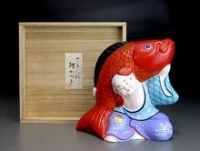 堤人形 芳賀強『鯉かつぎ』