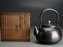 玉川堂 追起銅製 湯沸