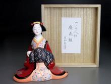 『座花魁』 芳賀強 雛人形