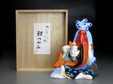 『鯉つかみ』 芳賀強 雛人形