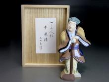 『平景清』 芳賀強 雛人形