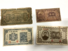 中国旧紙幣・流通券