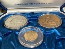 沖縄国際海洋博物会公式記念メダル