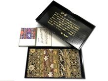 金糸百語段文様袋帯