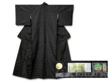 琉球紬 南風原花織