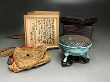 漢銅器香炉 蔵六識