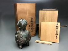 蔵六識箱 古銅鳥形香炉
