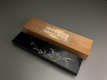 李王家美術工場 螺鈿短冊箱