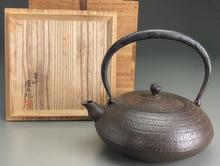 人間国宝鈴木盛久 泉紋布団形鉄瓶